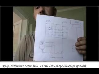 Рабочий БТГ на двух трансформаторах Тесла (230 КГц)