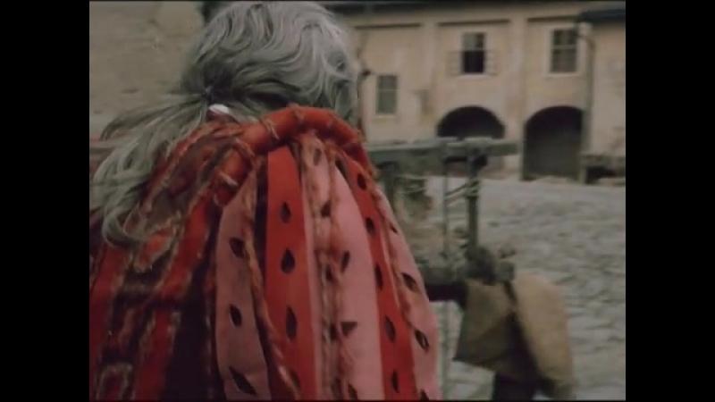 ''Филипп Траум''(2с,1989)