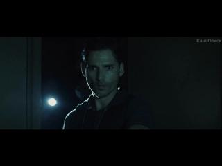 Избави нас от лукавого 2014 - Трейлер (720p)
