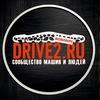 DRIVE2BORISOV