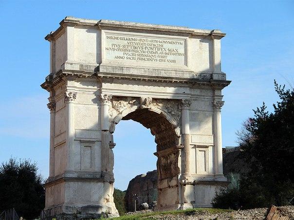 Арка Тита на Римском Форуме