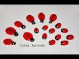 DIY Божья коровка для канзаши и украшений. Два способа! / Ladybug kanzashi