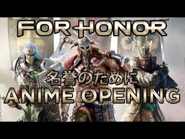For Honor Anime Opening 「名誉のために」