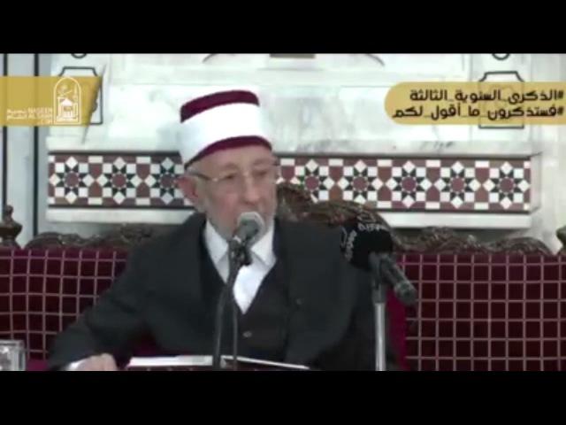 Шахид Мухаммад Саид Рамадан аль Бути