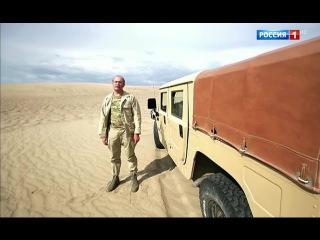 Война за воду. Фильм Андрея Кондрашова. От 19.09.16