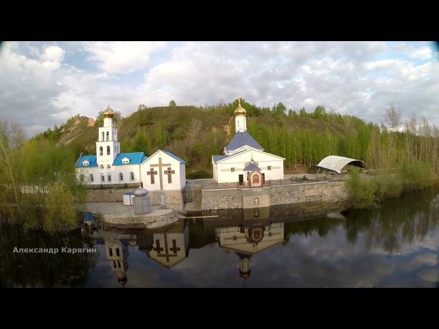 Царёв курган половодье / май 2017 Samara