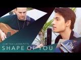 Shape of You (Ed Sheeran) - Sam Tsui LOOPING COVER ft. Jason Pitts Sam Tsui