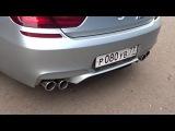 Спортивные глушители на BMW M6