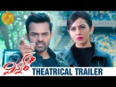 Winner Theatrical Trailer Sai Dharam Tej Rakul Preet Thaman Jagapathi Babu WinnerTrailer