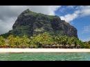 Мир Приключений - Фильм: Остров Маврикий . Лучший отдых на Маврикии. Muvie: Mauritius island .