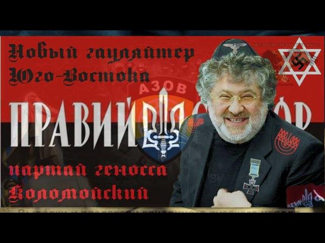 Добей бандеру автор и исполнитель А. Харчиков