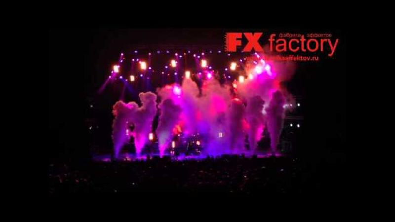криоэффект на концерте