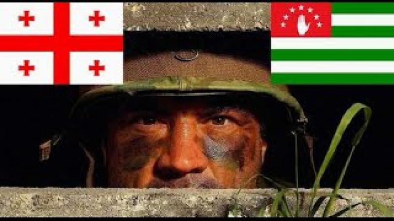 Грузино абхазский конфликт