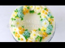 Buttercream Camomile Flower Wreath cake how to make by Olga Zaytseva CAKE TRENDS 2017 2