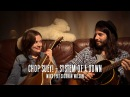 Chop Suey System Of A Down cover Waxx Feat Siobhan Wilson