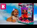 Лалалупси кукла танцует с Катей распаковка игрушки куклы дискотека с игрушками и лошадка Беби Бёрн