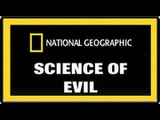 NG: Наука о зле / მეცნიერება ბოროტებაზე (2007)