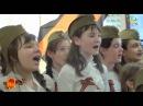 ЧТОБЫ НЕ БЫЛО ВОЙНЫ 1941 1945 9 мая День ПОБЕДЫ ДЮК Энергия Дружба Мытищи 2016