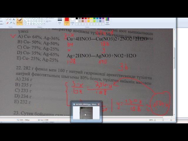 2015-3-нұсқа-каз(21-25 сұрақтар)