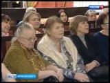 Вечер в Пушкинке, посвященный Федору Шаляпину (ГТРК Вятка)