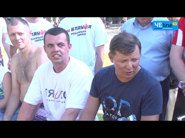 Чернигов: Ляшко не пожертвует Блаушем ради Фирсова