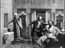 Боярин Орша 1909 Boyarin Orsha