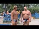 Гидропарк Саня Бронза и Олег Могучий тренируют дельты