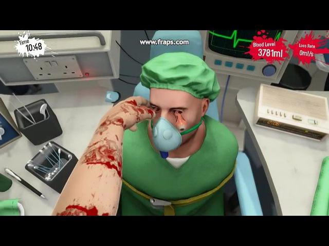 Surgeon Simulator Не Могу Оторвать Глаз