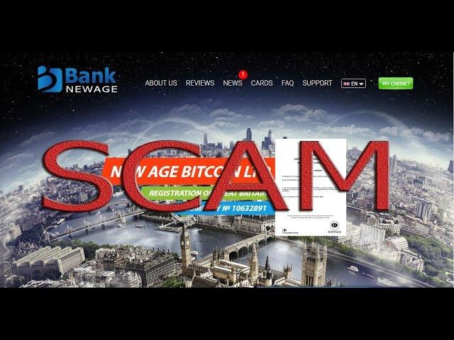 Внимание Bank new age скам