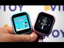 Smart Baby Watch Q100 детские GPS часы Q100 детские часы c GPS слежением gps tracker