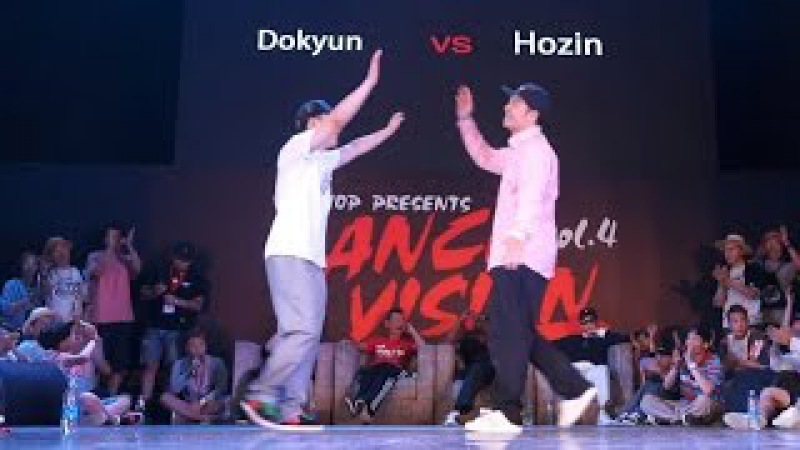 Dokyun vs Hozin - Dance Vision vol 4 Popping Best 8