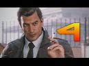 Прохождение Mafia 3 — Часть 4: Настала пора перемен / У нас все выгорит