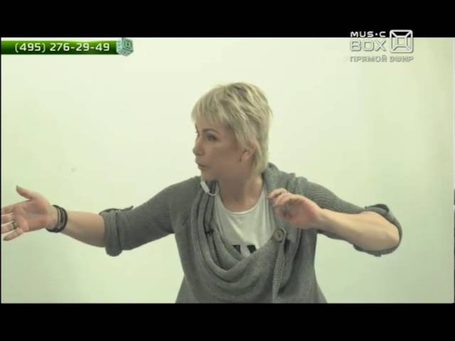 Hippy Chaos - MusicBoxTV прямой эфир