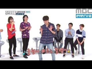 (Weekly Idol EP.257) 'BEAST, Show Me The Credit card' Cheering battle