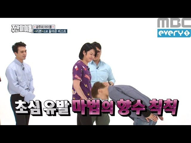 (Weekly Idol EP.257) BEAST Lee Kikwangs latest news