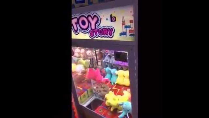 Китайский разоритель автоматов с игрушками