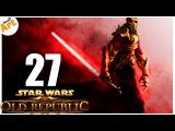 Прохождение Star Wars The old Republic - Sith Warrior - 27