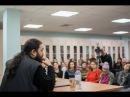 Ассирийцы Схиархимандрит Серафим Бит Хариби Встреча и лекция в Москве