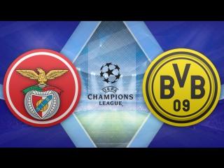 Бенфика 1:0 Боруссия Д | Лига Чемпионов 2016/17 | 1/8 финала | Обзор матча