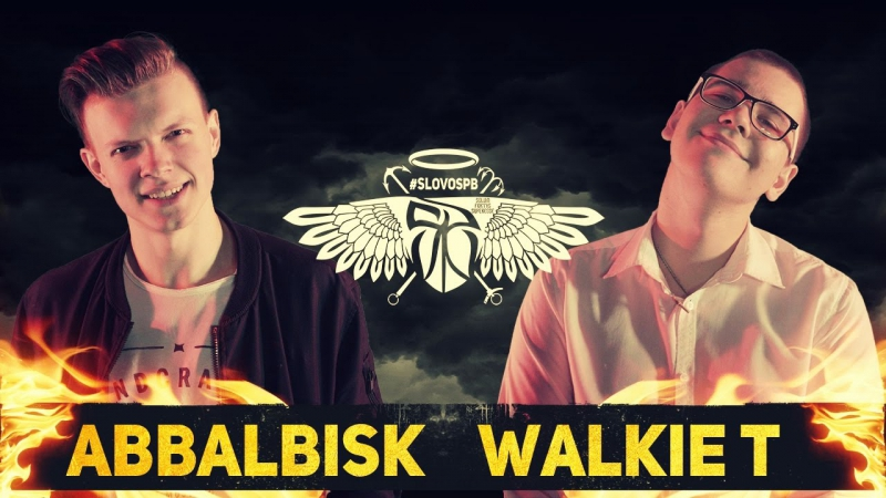 SLOVOSPB - ABBALBISK X WALKIE T (MAIN EVENT)