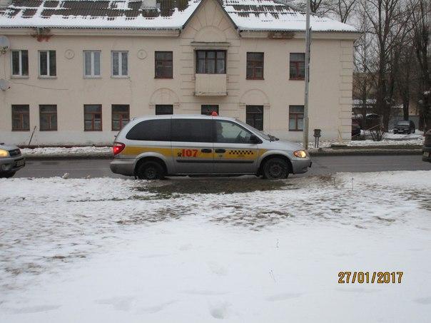 Такси Минска минимальная стоимость поездки 5 рублей (около 170 Российс