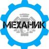 """Автомастерская """"MEXAHUK"""" г.Жуковский"""