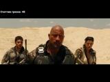 Все киногрехи фильма G.I. Joe. Бросок кобры 2 (перезалив от 29 марта 2016г.)