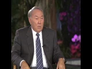 Нурсултан Назарбаев рассказал, как относится к харизматичным лидерам (видео)