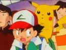 Покемоны - Лига индиго 1 сезон 19 серия из 82 DVDRip