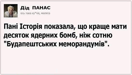 """""""Война перейдет, мне так кажется, в более горячую стадию"""", - Ярош о Донбассе - Цензор.НЕТ 4329"""