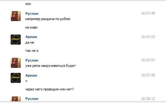 -zBzhh8Y6HA.jpg
