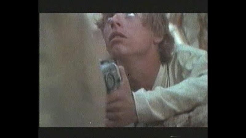 Звёздные войны Эпизод 4 Новая надежда Star Wars 1977 ТВ ролик