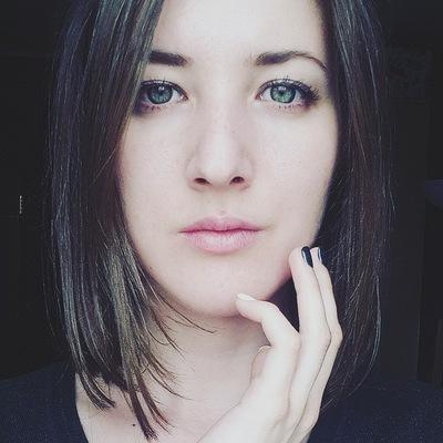 Кристина Рысина