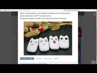 Итоги от 16.07.2016. Конкурс на 48 часов. Милый mp3 плеер.